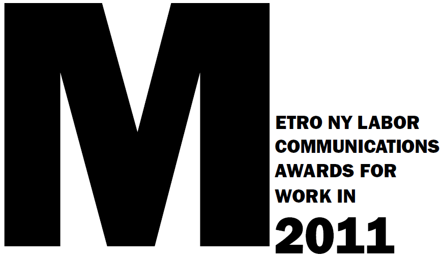 Metro call for entries 2011